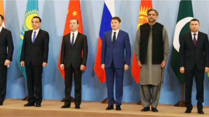 16th Meeting of the SCO Council of Heads of Government