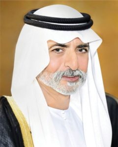 H E  Sheikh Nahyan bin Mubarak Al Nahyan  investing his love in Pakistan